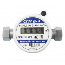 Прибор учета газа бытовой СГМ-4