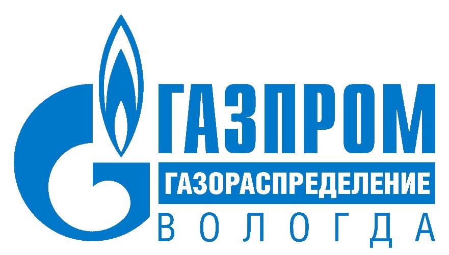 АО «Газпром газораспределение Вологда»